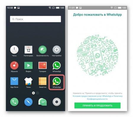 Два WhatsApp на одном смартфоне с Android
